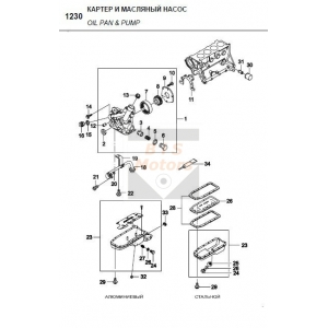 http://www.bismotors.com.mk/1941-thickbox/92062641-.jpg