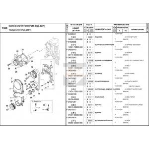 http://www.bismotors.com.mk/915-thickbox/12821-70b02-000-.jpg