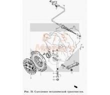 23266A73B02-000-ARM-CLUTCH RELEASE