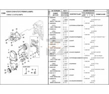 09180A06106-000-SPACER-TIMING BELT COV IN (NO.4)